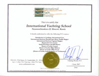 Сертификат International Yachting School